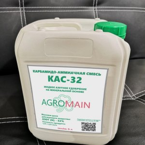 КАC 32 AGROMAIN